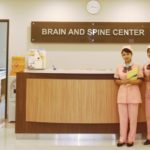 Brain And Spine Center_v2-slidehome